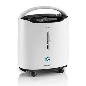 Concentrador de oxigênio 5LPM com Nebulizador e OPI